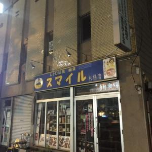【改めましてスマイル札幌店、10月20日を持ちまして山二会館での営業を終了します。10年間本当にありがとうございました。】