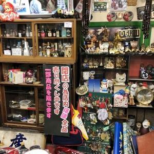 『スマイル札幌店、山ニ会館での営業もあと5日となりました』