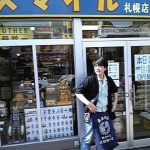 『只今当店準備中 ~スマイル札幌店、10年の歴史を振り返って その①~』