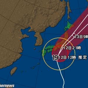 日本全体が台風の被害のフェーズが上がったのは明らか