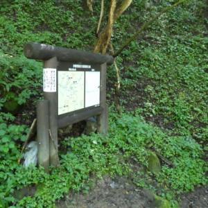 日本二百名山 荒船山 (1,422.7M)    トモ岩 編