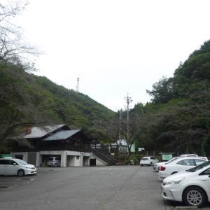 久しぶり登る 明王山 (380M)     登頂 編