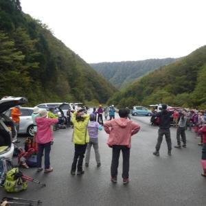 紅葉少し早かった 夜叉ケ池山 (1,209M)    ピックアップ編