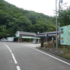 梅雨の晴れ間 明王山 (380M)    登頂 編