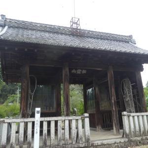 梅雨の晴れ間に登る 芥見権現山 (316.5M)    登頂 編