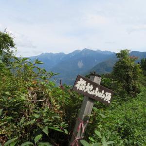 久しぶりに登った 福地山 (1,671.7M)    登頂・下山編