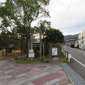 やっと登れた 笹間ケ岳 (432.9M)     登頂 編