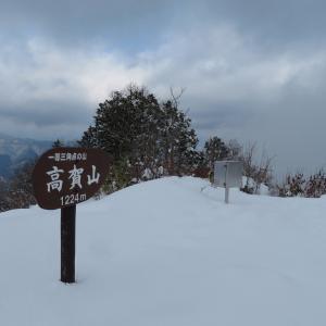 雪の 高賀山 (1,224.2M)    下山 編 part 1