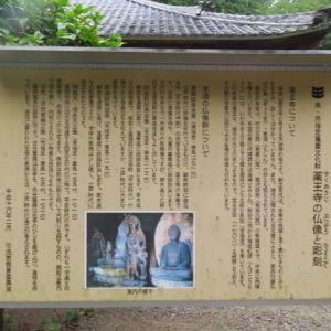 古代大賀ハス・仏像見学 薬王寺