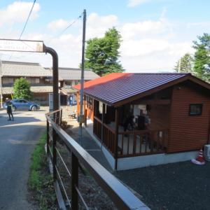 日本百名山 伊吹山 (1,377.3M)    登頂 編 PART 1