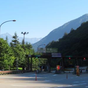 久しぶりの山、日本百名山 焼岳 (2,455.4M)     登頂 編