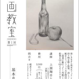 デッサン教室in喫茶カヂノキ(茨城県結城市)