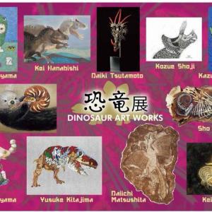 恐竜展in名古屋松坂屋