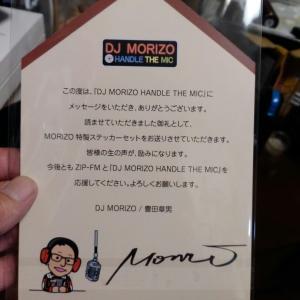 豊田章男社長からお礼の品とマーチンの弦が切れた