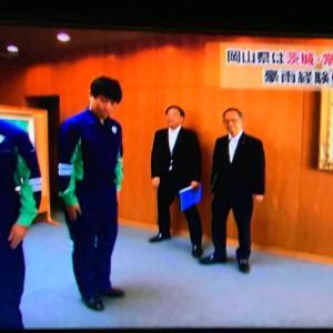 岡山県庁復旧支援に。