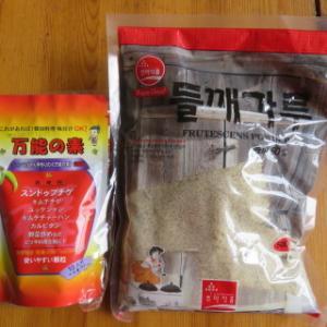 お気に入りの韓国調味料