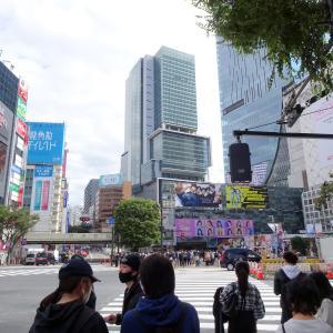 ★渋谷スクランブル~表参道