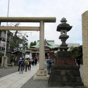 ★「羽田神社」と「鴎稲荷神社」