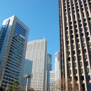 投資家が東京の不動産に触手を伸ばしているのを知っていますか?