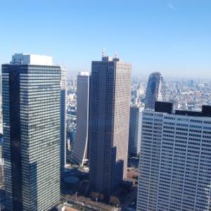 新宿三井ビルがREITに売却される