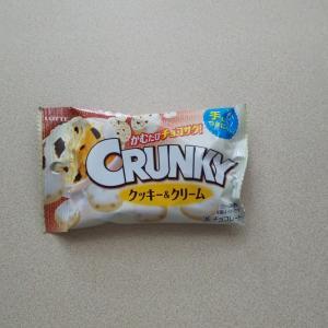 CRUNKY〈クッキー&クリーム〉