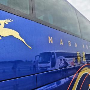 乗り心地抜群の奈良交通のゴージャス観光バス「青龍」☆彡
