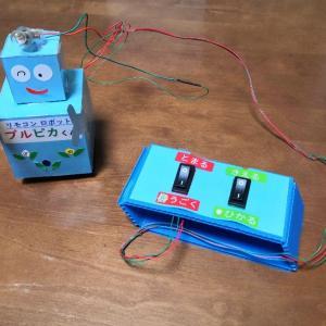 ブルピカくん完成披露パーティー☆彡 #おうち #サイエンス #ラボ #ロボット #robot
