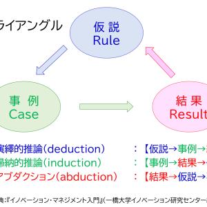 「シリコンバレー流?!未来を見据えたインベスタブルなテーマの見つけ方」@大阪大学工学部・工学研究科イノベーションデザインセミナー