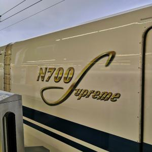 昨夏から運行され始めた #東海道新幹線 #N700S に初乗車☆彡 w/ Yokohama Wheat