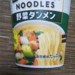 ローカーボヌードル 野菜タンメン