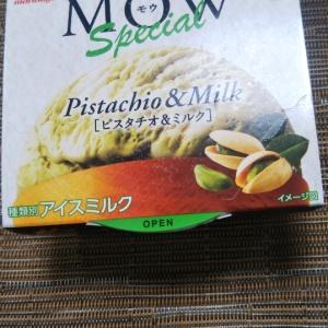 モウ スペシャル ピスタチオ&ミルク
