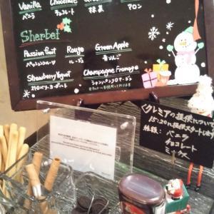 ウェスティンホテル東京 ザ・テラス クリスマスデザートブッフェ