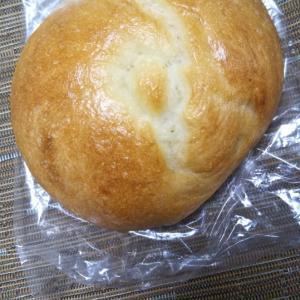 カリンベーグル メープル塩バター