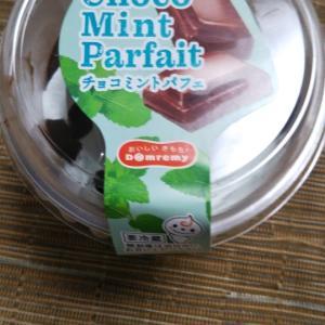 チョコミントパフェ