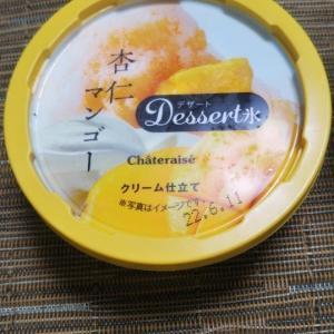 シャトレーゼ DESSERT氷クリーム仕立て 杏仁マンゴー