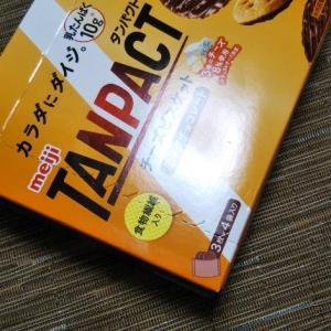 タンパクト チーズビスケット ミルクチョコレート