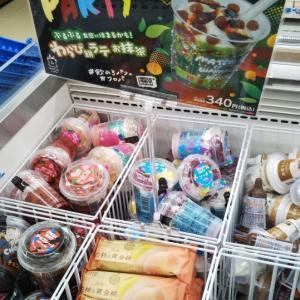 フローズンパーティー わらび餅ラテお抹茶