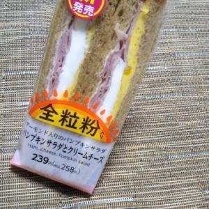 ファミリーマート パンプキンサラダとクリームチーズサンドイッチ