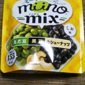 ミーノミックス 枝豆黒豆塩