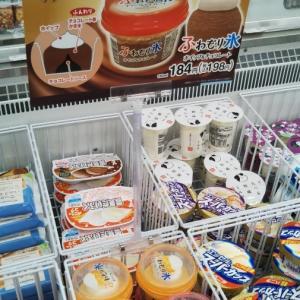 ファミリーマート限定 ふわもり氷 ホイップ&チョコレート