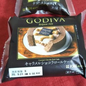 ローソンとゴディバのコラボケーキ2種をいただくの巻