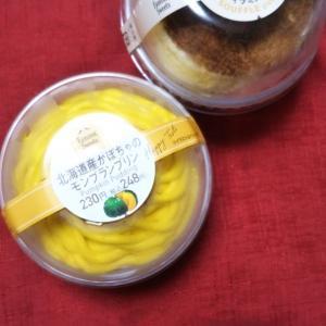 ファミリーマート 北海道産かぼちゃのモンブランプリン&ふわしゅわスフレプリンティラミスカフェ