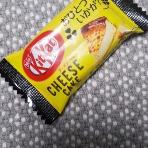 キットカット チーズケーキ味