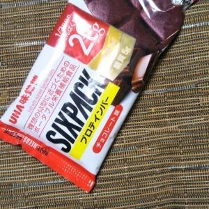 SIXPACK プロテインバー チョコレート味