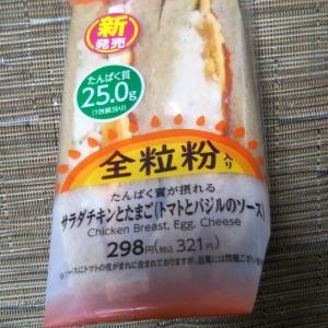 ファミリーマート サンドイッチ サラダチキンとたまご(トマトとバジルのソース)