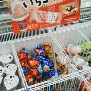 ファミリーマート限定 いちご大福風アイス