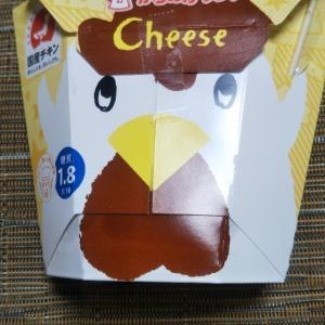 からあげクン 北海道チーズ