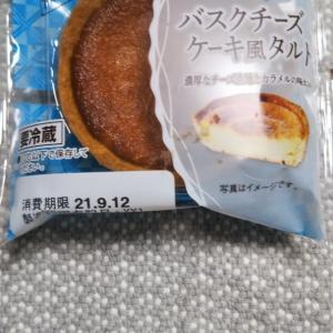 ヤマザキ バスクチーズケーキ風タルト
