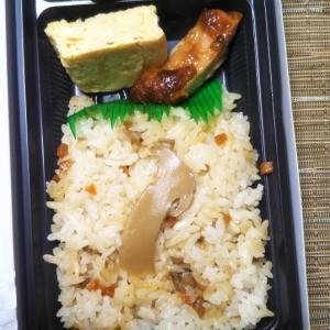 ほっかほっか亭 松茸弁当&生姜焼きおかず