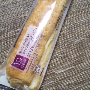 ローソン 食べたいに応える!ホイップクリームデニッシュ